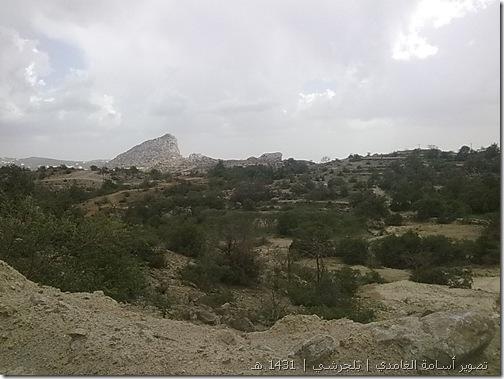 جبل حزنة
