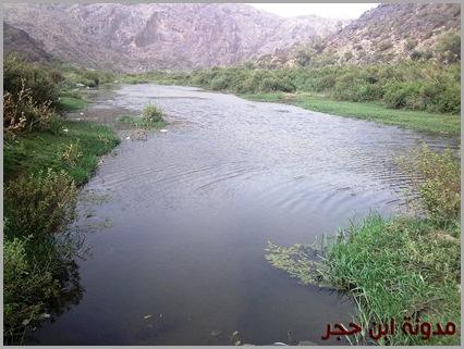 صورة للماء في الجنابين