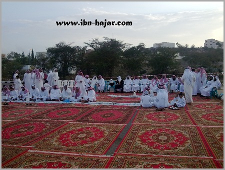 سفرة العيد في مخيم البركة