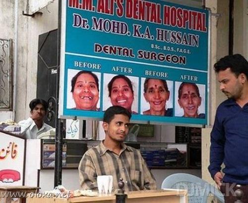 dentista asiatico (9)