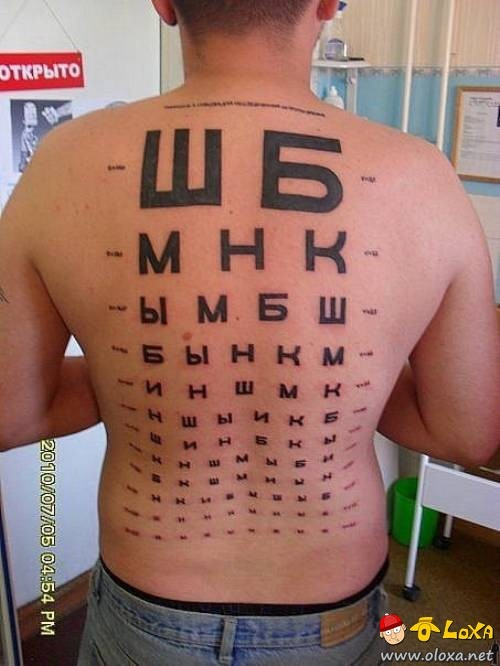 back-tattoo-7
