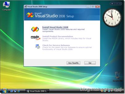 step5-install-vs2008