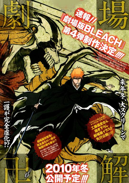 Bleach 387