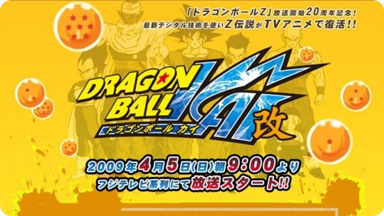 dragon-ball-kai-evento-580x326