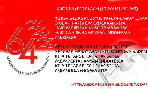 dirgayahu indonesia ke 64