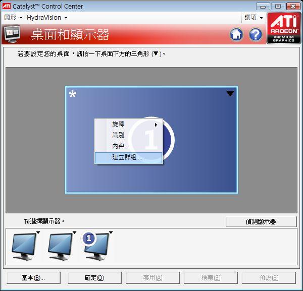 EyefinityS03.png.jpg