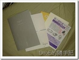 DSC00476
