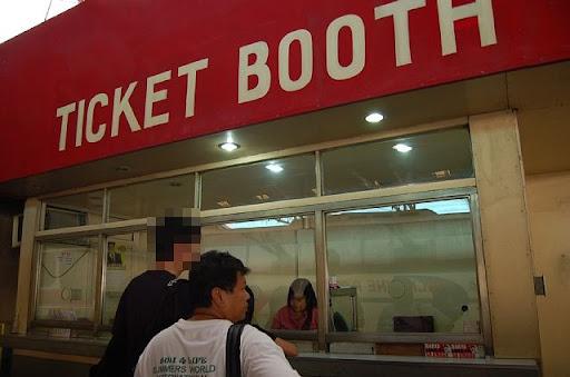 チケット売り場(1枚目の写真の右にあります)