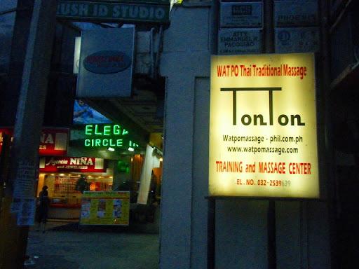 セブ トントン タイマッサージ店  ※オスメニア・サークル付近