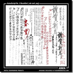 Asian Scrapbook