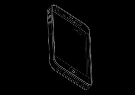 iPhone5f-2011-03-12-21-45.jpg