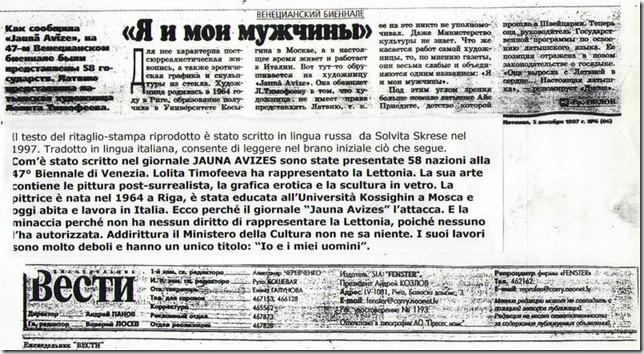 lettonia 3 014