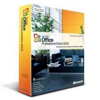 Download: Microsoft Office 2003 + Serial PT-BR