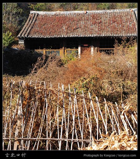 古北口村的老房子