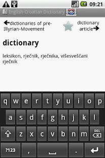 BK English-Croatian Dictionary - screenshot