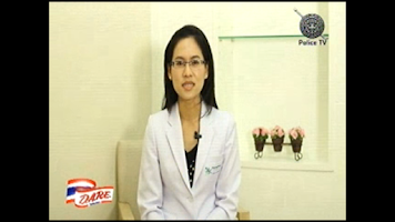 Screenshot of Thai TV Live