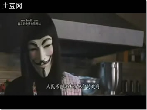 V for Vendetta 1
