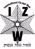 Proud Member of the International Zionism Web