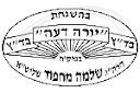 Yoreh De'ah