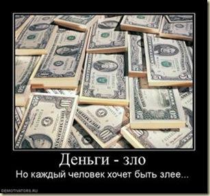Финансовый стриптиз за август.