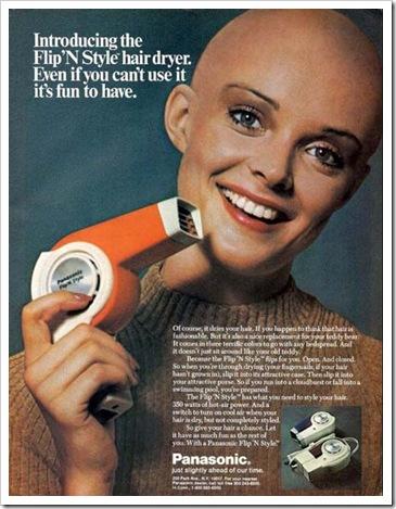 hair-dryer-ad
