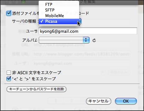 MacJournalScreenSnapz001.kAkOIIqE0g9R.jpg