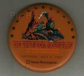 pin15845