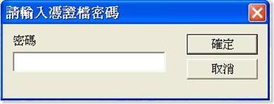 97報稅軟体-5