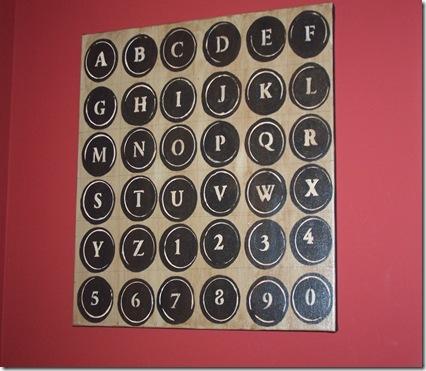 Vintage Keys 016