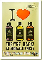 the body shop 80s collection