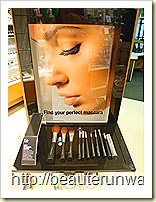 the body shop famous brushes