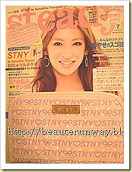 STNY X Steady Magazine July 1