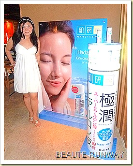 Hada Labo Media Preview Launch