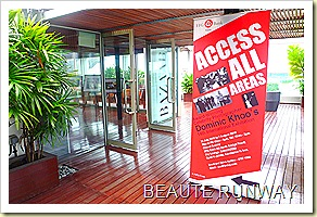 Access All Areas - Dominic Khoo 14th International Exhibition at EFG Singapore Sky Lounge 2