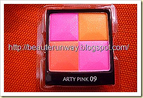Givenchy Prisme Again ! Blush Quartet in Arty Pink