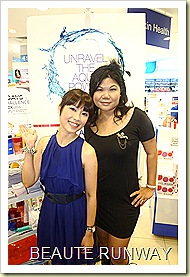 Aqualabel Beaute Runway and 93.3 Jiahui