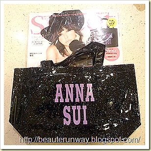 Anna Sui Lunch Tote & Sweet Magazine