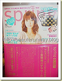Spring magazine Tsumori Chisato kinokuniya