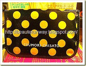 Tsumri Chisato
