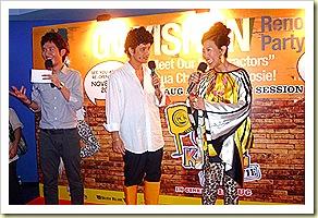 Rosie & Phua Chu Kang Golden Village Yishun 10