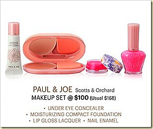 pnj makeup set
