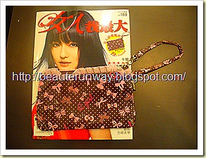 Queen Magazine Free Pouch