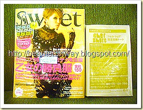 Cher X Sweet Magazine