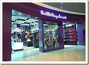ION TLTSN Store 1