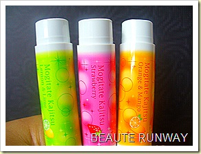 Mentholatum Mogitate Kajitsu Lip balm Strawberry, lime and mango