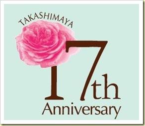 Takashimaya 17th Anniversary