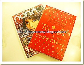 Agnes b bag - nonn japanese magazine