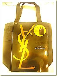 YSL bag with e-mook at Kinokuniya
