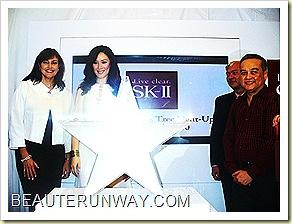 SK-II Star