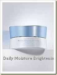 Elizabeth Arden Daiky Moisture Brightening Cream